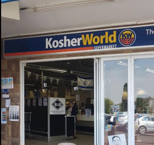 Kosher World Supermarket